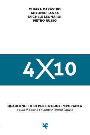 quadernetto-di-poesia-4x10